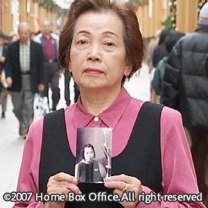ヒロシマ ナガサキ